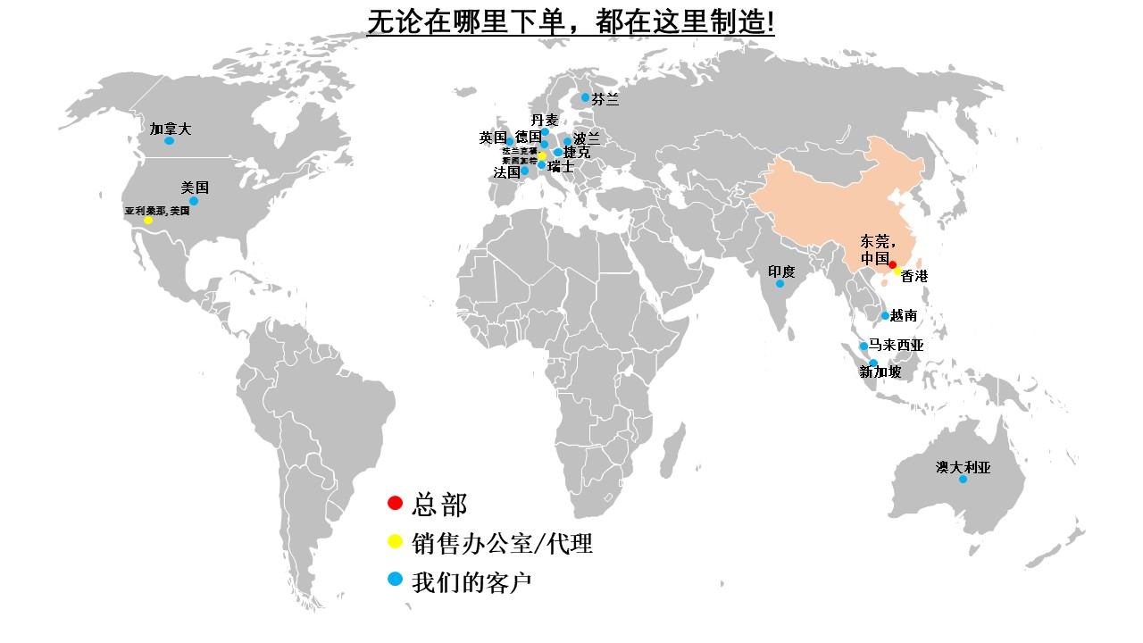 World Map Website Chinese with title.jpg